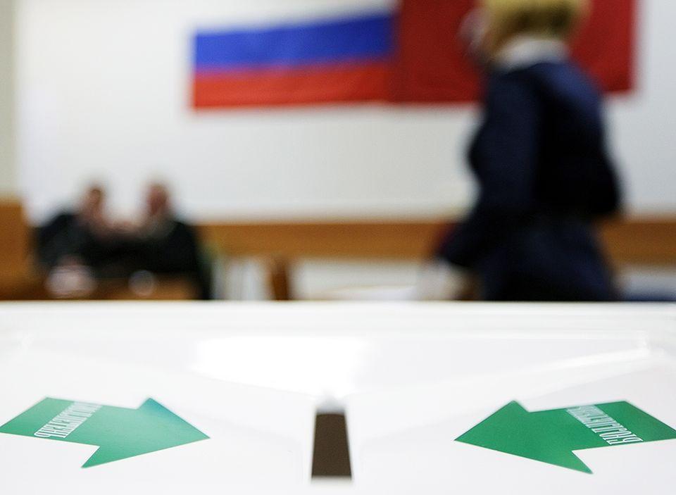 выборы Юле