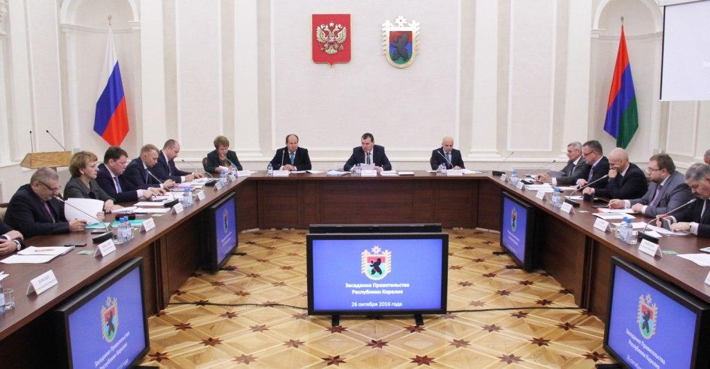 заседание правительства 26102016
