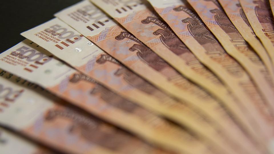 деньги рубли pixabay.com