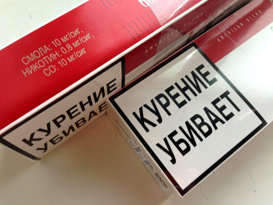 финские сигареты купить