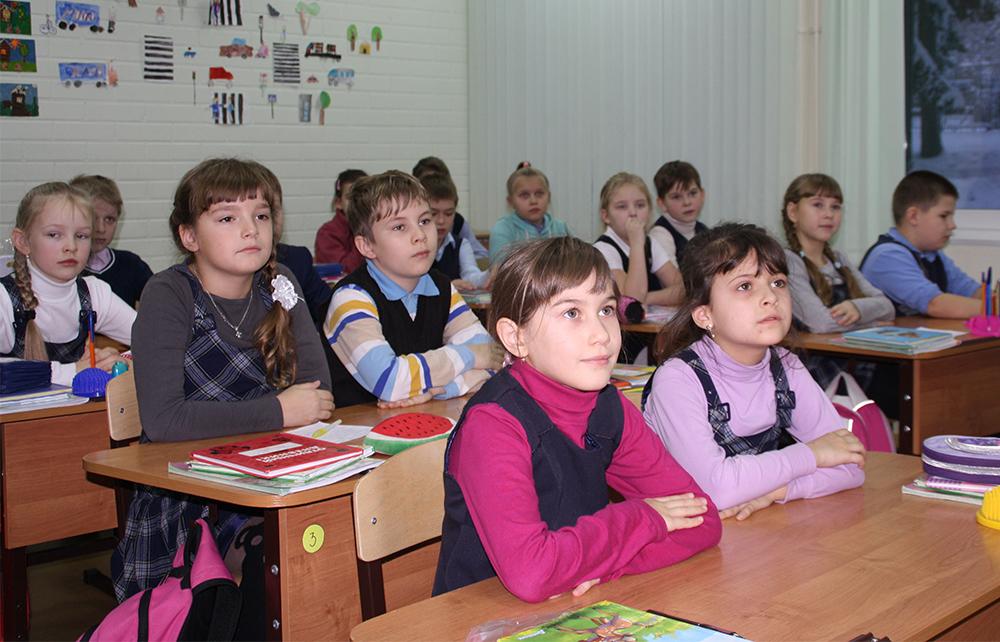 Дети первая школа