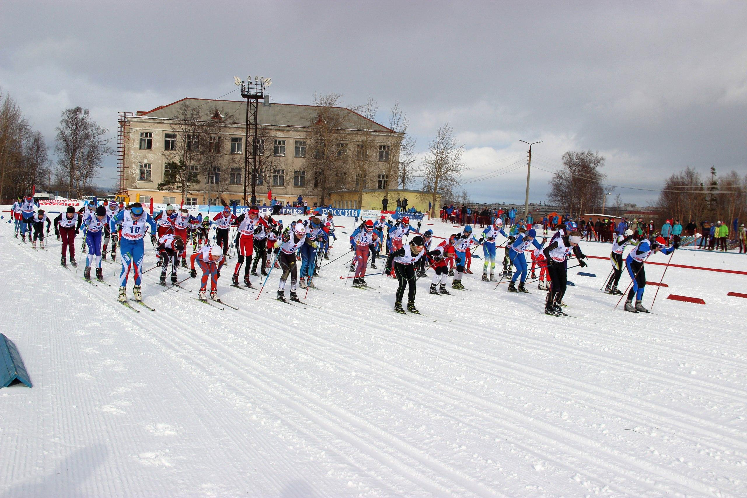 лыжи Мончегорск