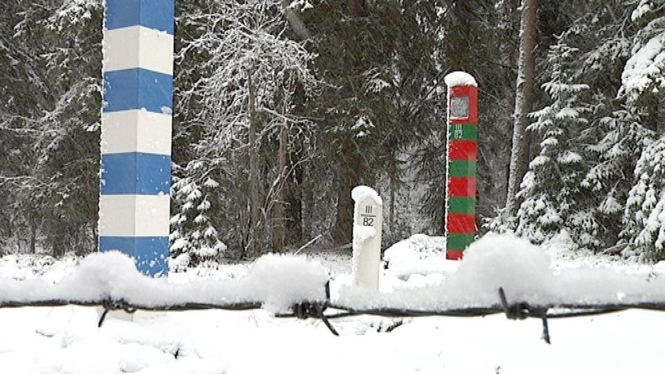граница зима Юле