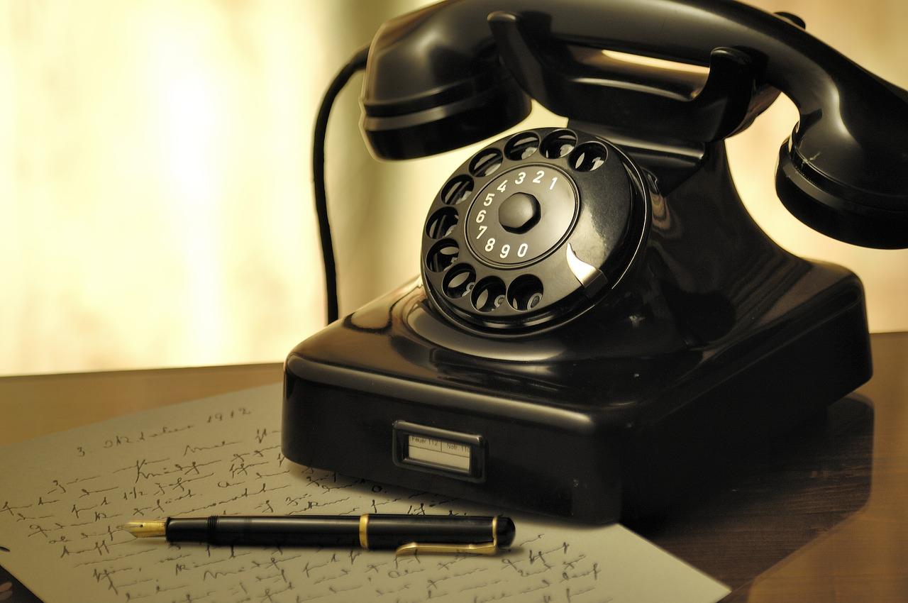 телефон Пиксбэй