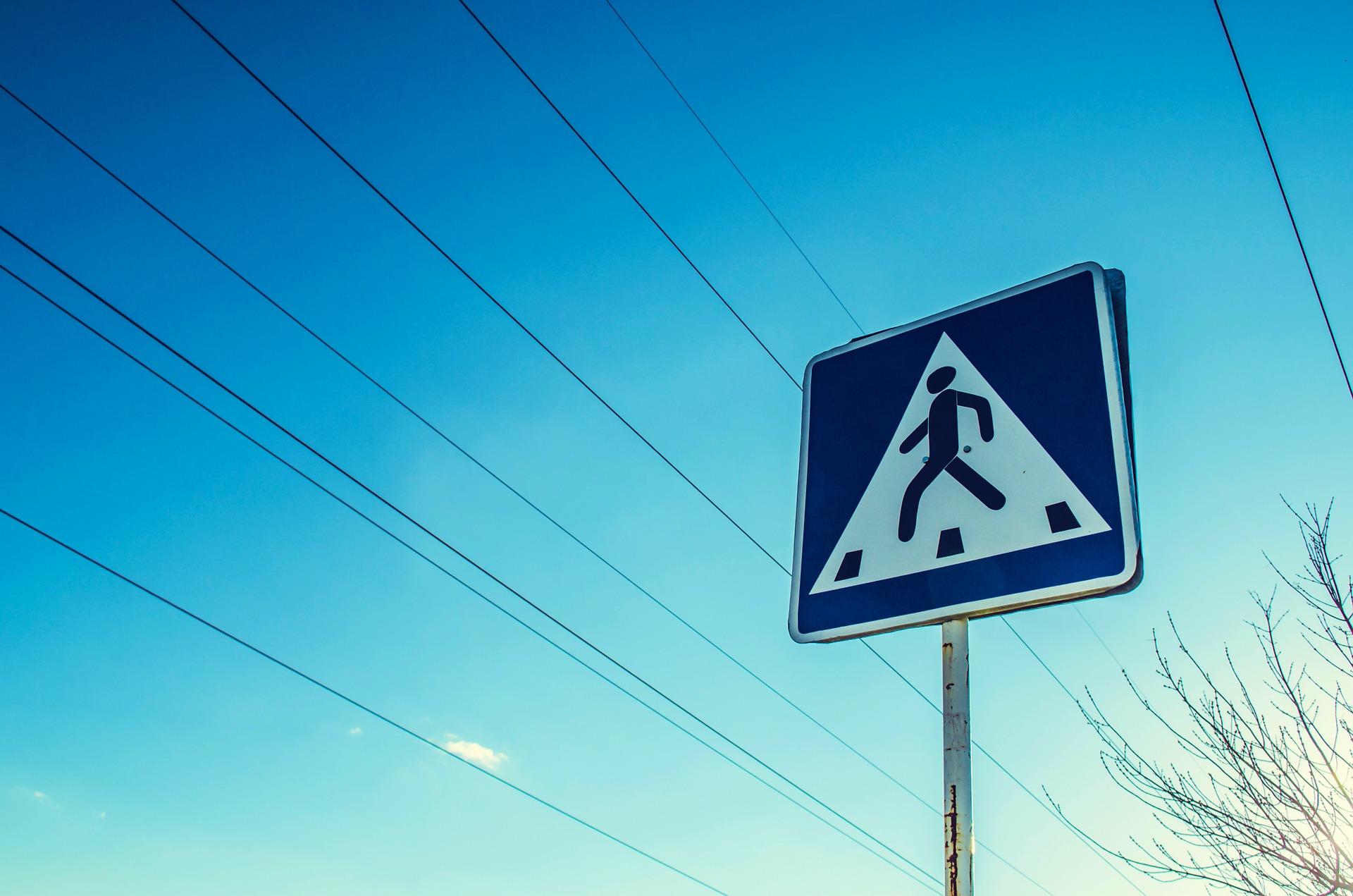 пешеходный переход пиксабай