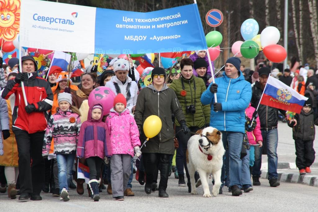 1 мая 2017 в Костомукше праздничное шествие_222