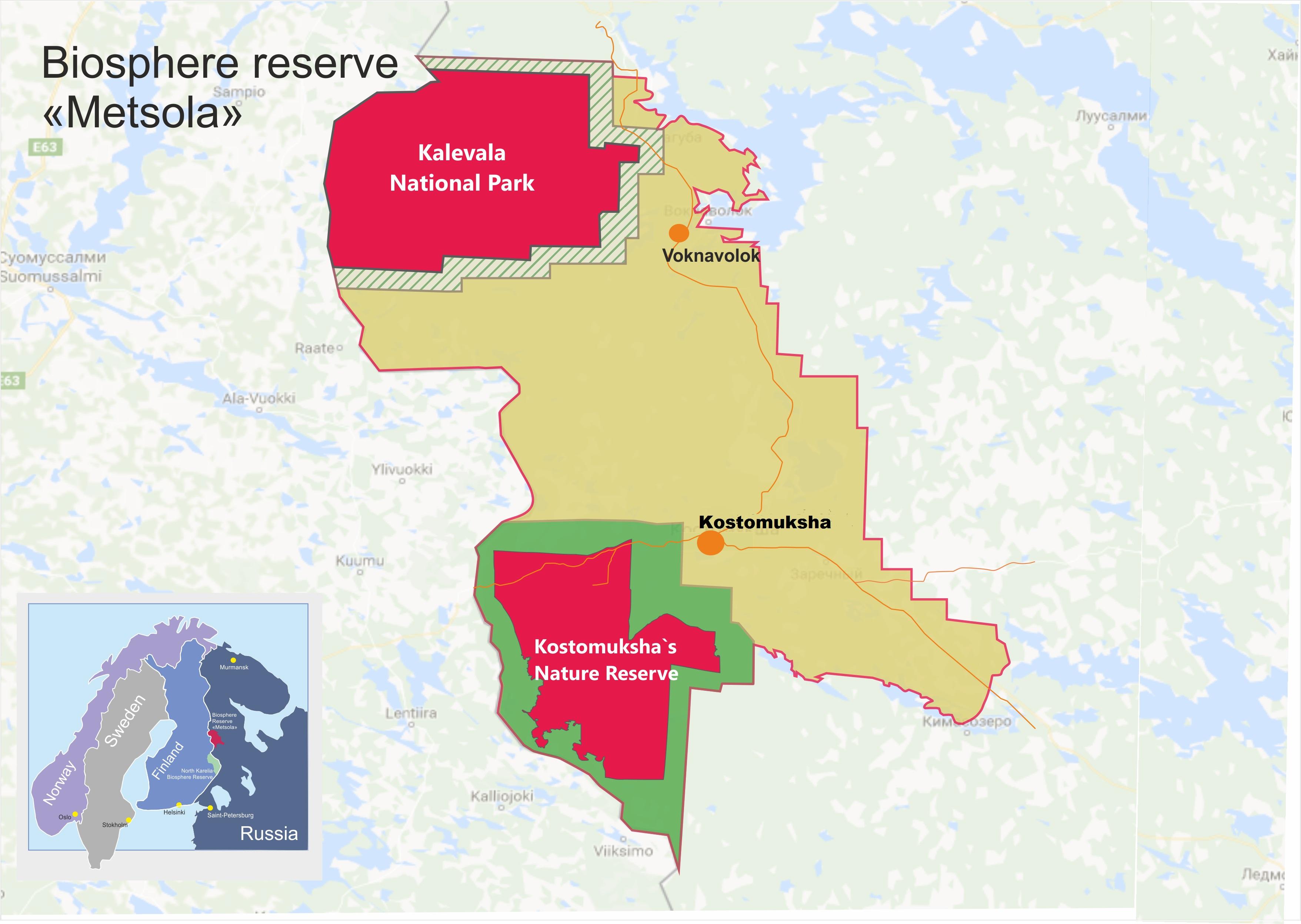 биосферный резерват
