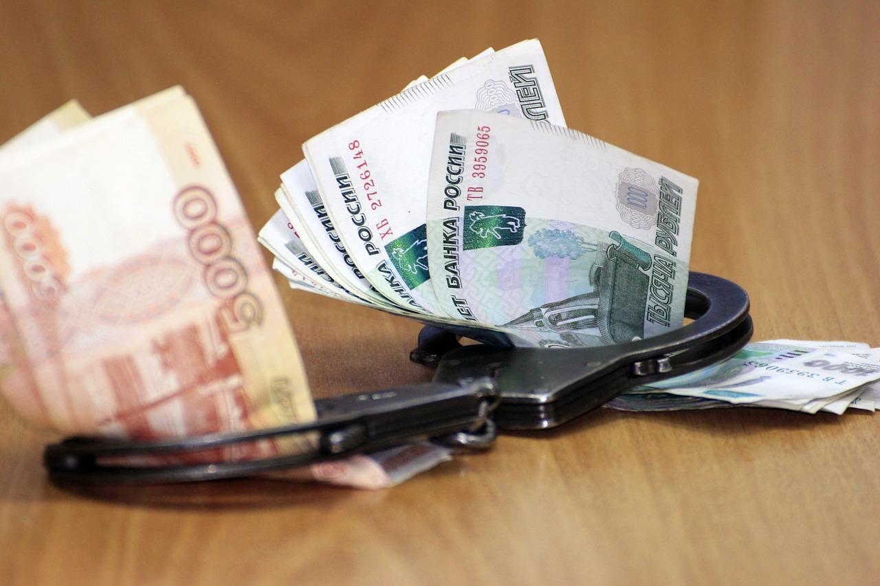 взятка наручники деньги Пиксбэй