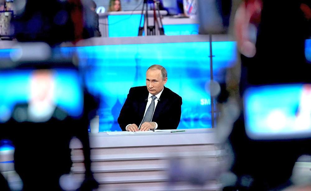 Путин ТВЦ