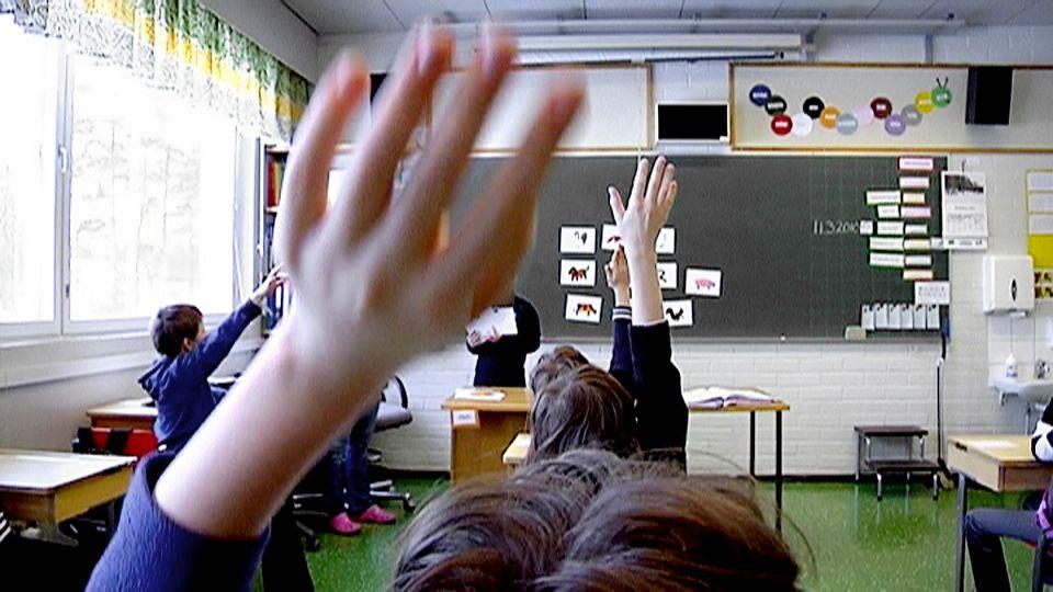 школа класс Юле