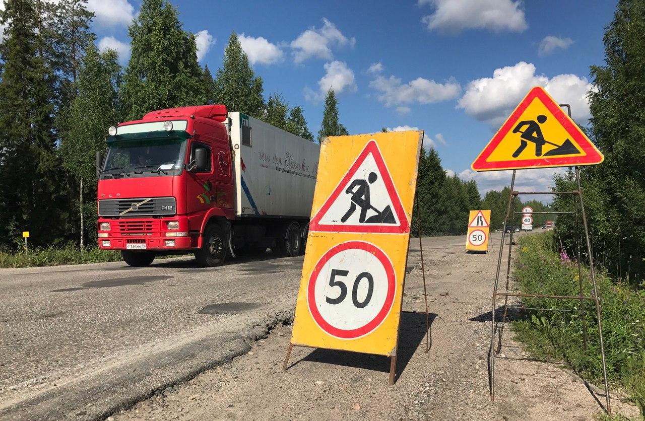 Злополучную дорогу отремонтировал ИНКОД