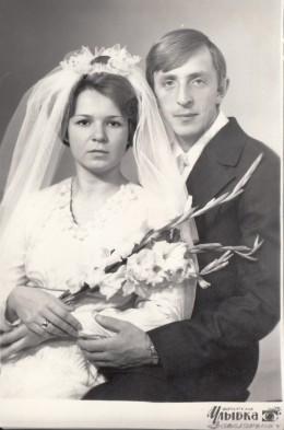 1975 год. Татьяна и Владимир Яковлевы. Свадьба