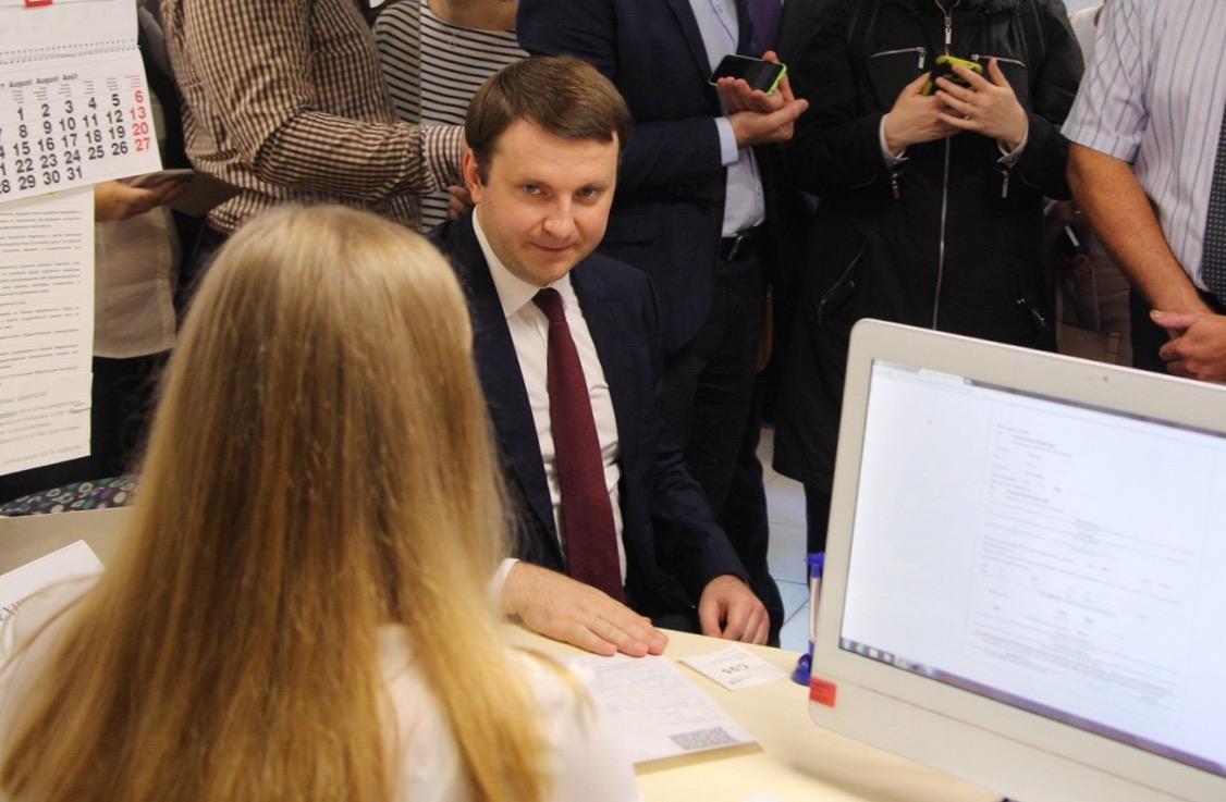министр Максим Орешкин