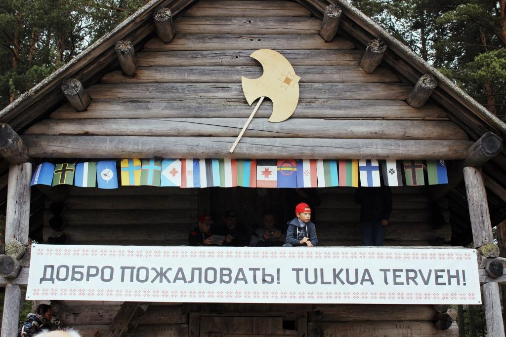Вокнаволок День деревни (1)