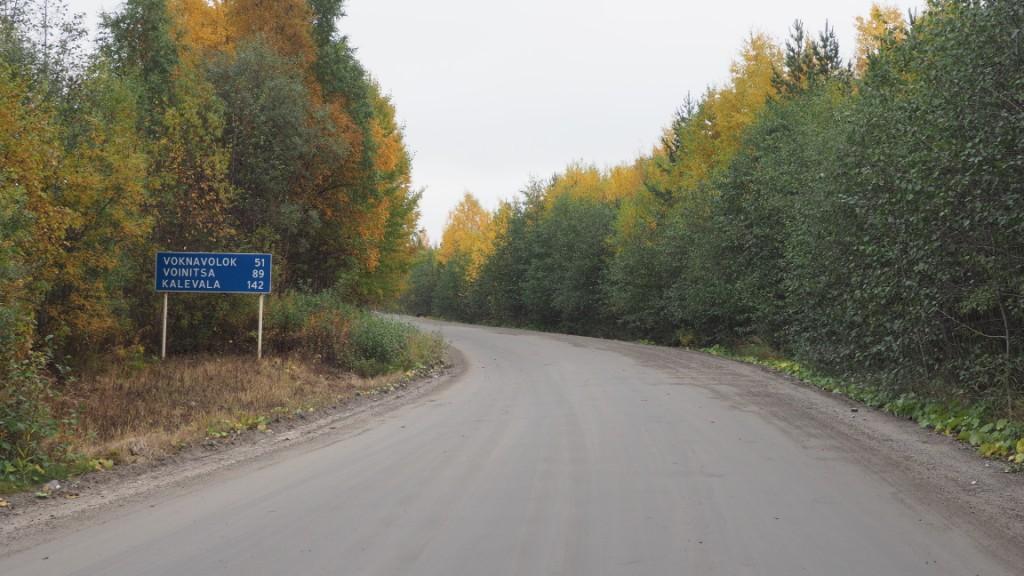 дорога Вокнаволок