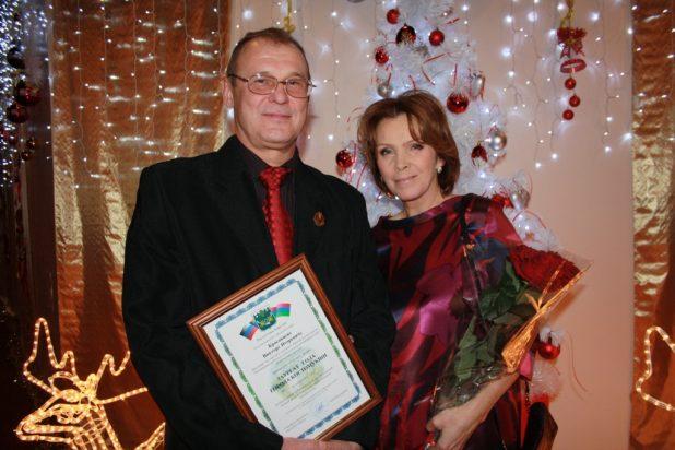 Виктор и Людмила Красавцевы, (2011 г, Виктор - лауреат года Костомукши)