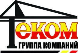 tekom_gruppa