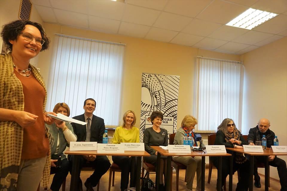 zolotaya-maska-press-konferenciya