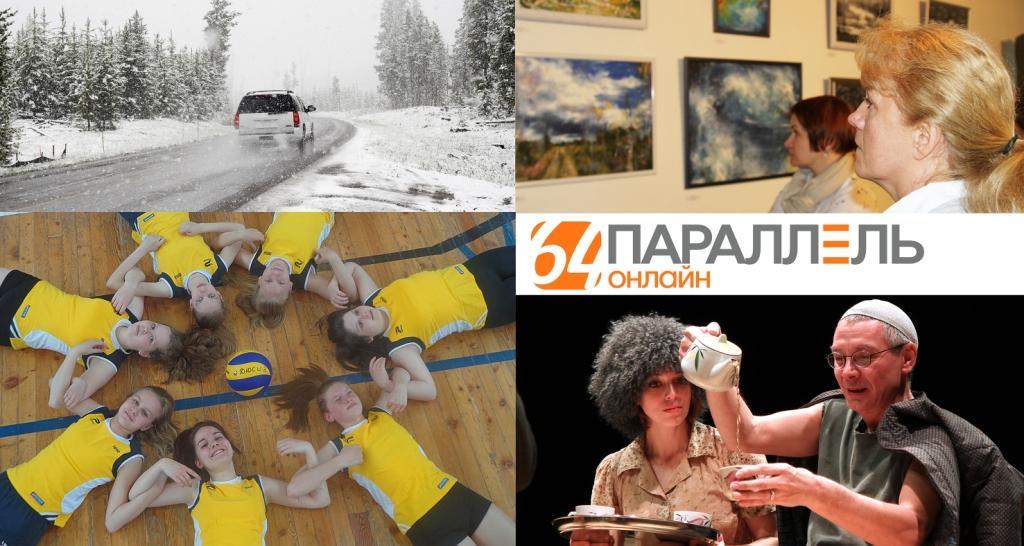 sborka-13-okt-na-sajt