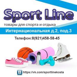 sport-line_navigator_2016_4_4