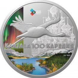 moneta-rosselxozbanka