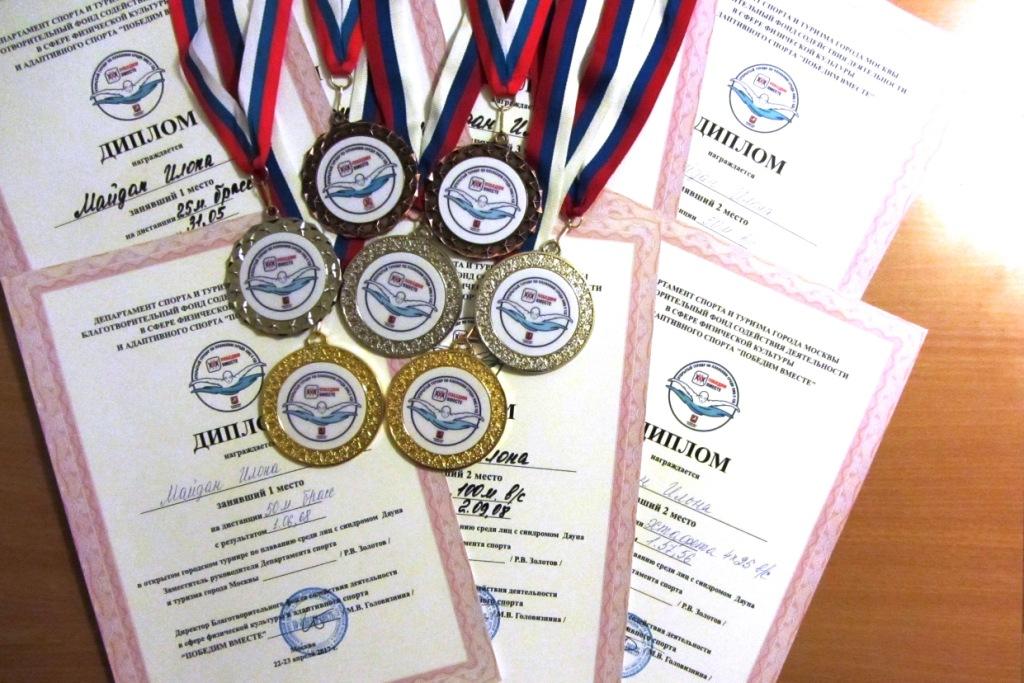 7-medalej-s-otkrytogo-turnira-po-plavaniyu-sredi-lic-s-sd