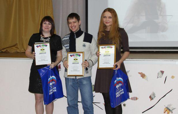 Победители проекта: Екатерина Петрова (лицей), Илья Петухов (Горводоканал), Алена Андронова (ЦРО)