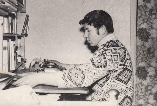 Николай Бигун