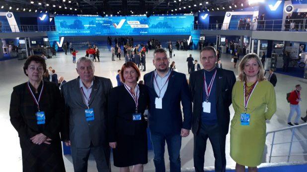 Члены карельской делегации на Форуме действий. Анна Лопаткина - третья сева