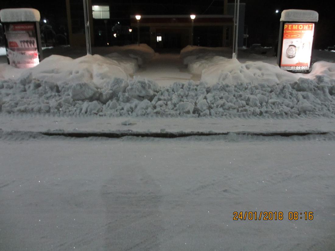 уборка снега, дороги