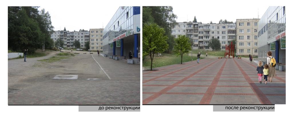 бульвар лазарева проект