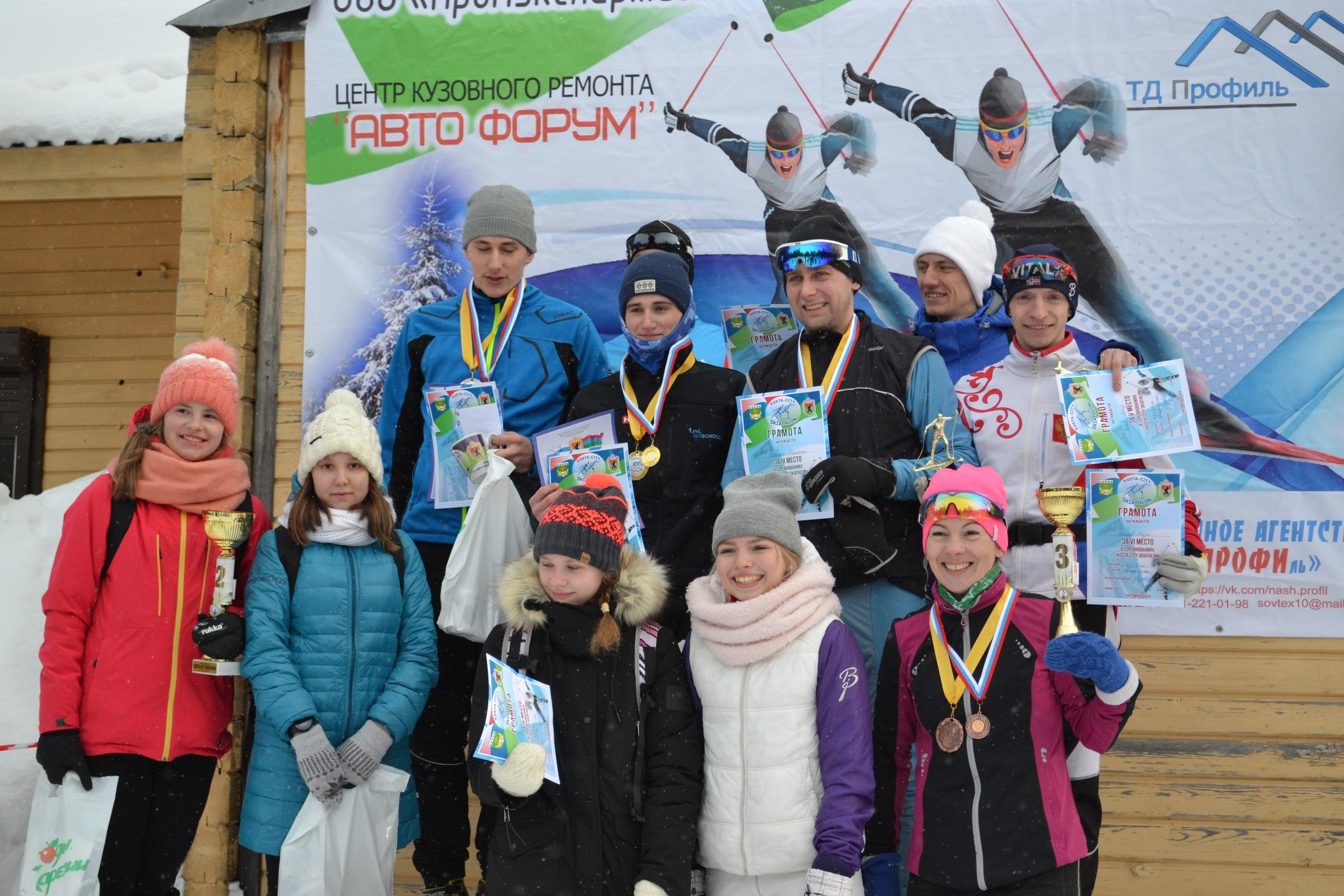 скиатлон, лыжи