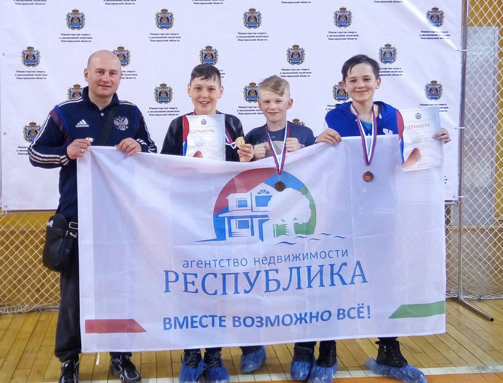 турнир бокса в Великом Новгороде