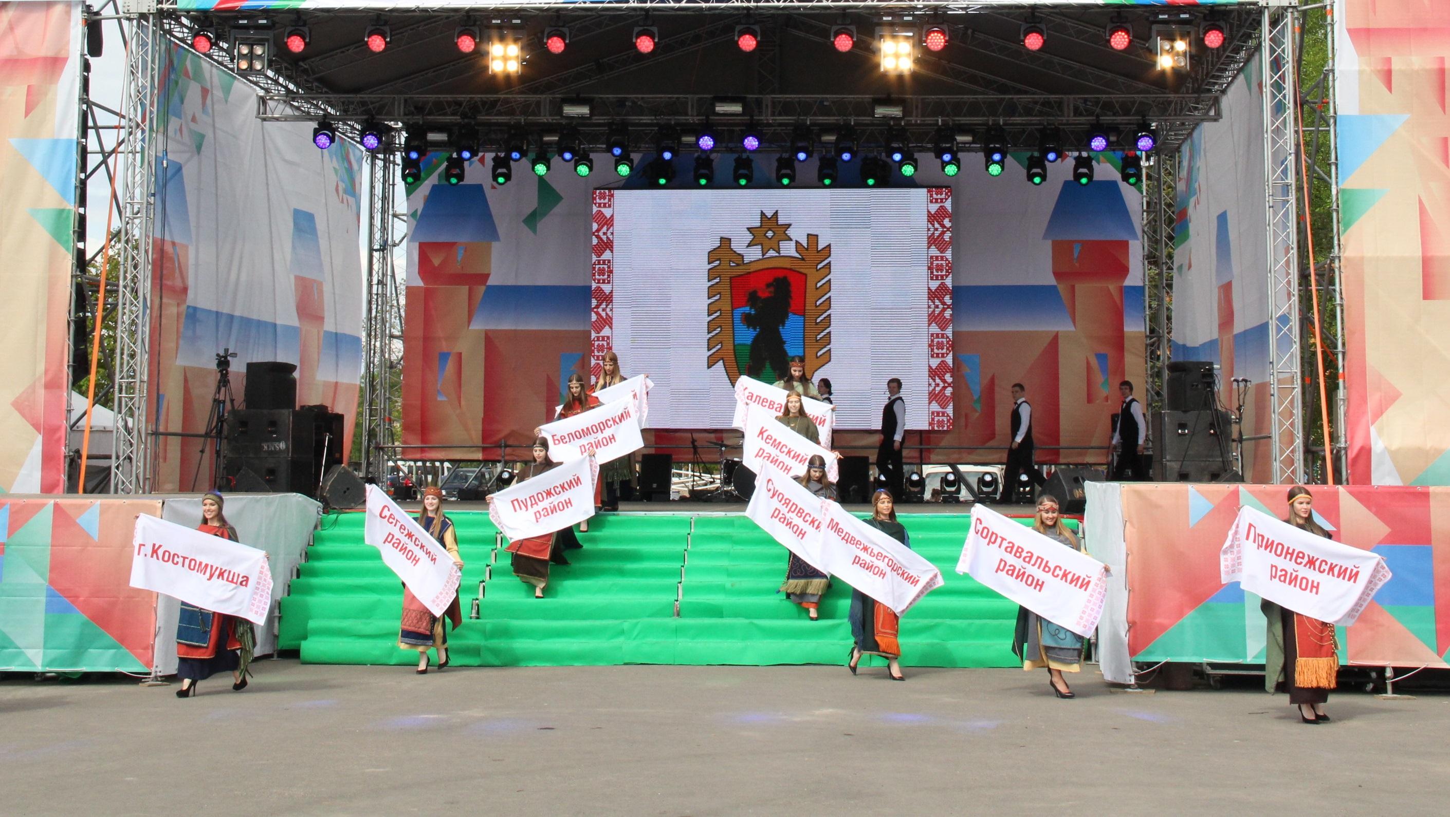 belomorsk1
