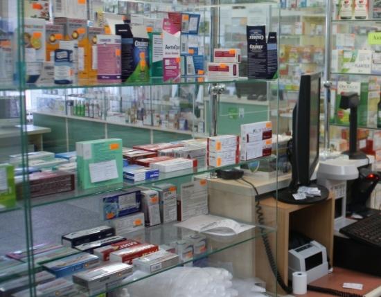 аптека фармация лекарство