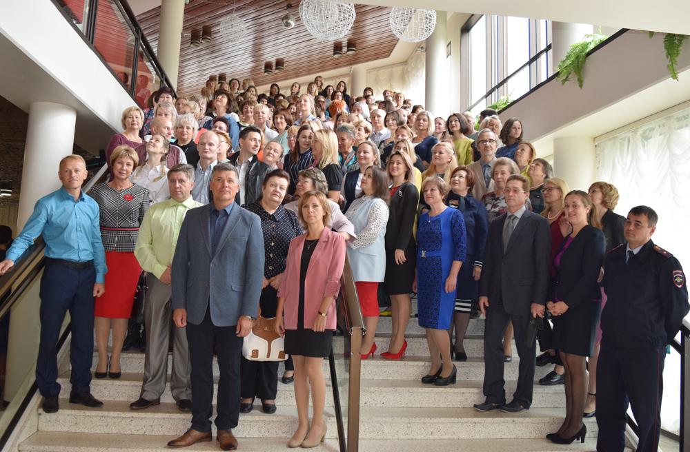 конференция учителей