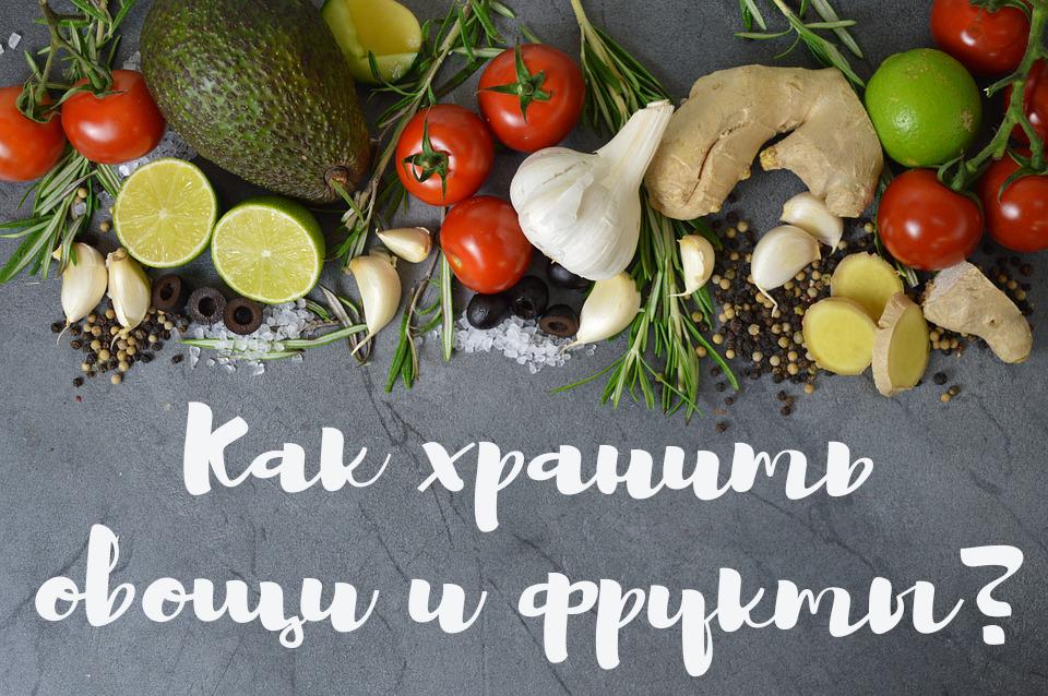 food-3074026_960_720