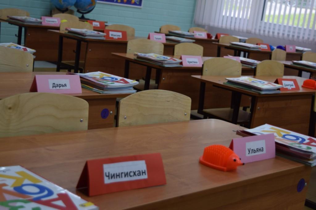 ko-shkolam-2mini