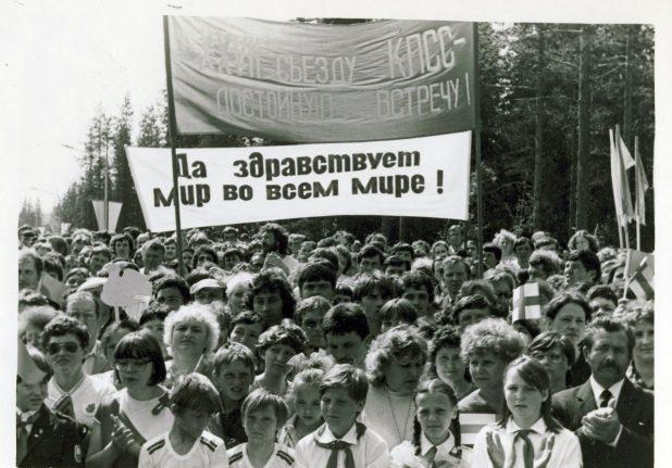miting-18-05-1985-tass1