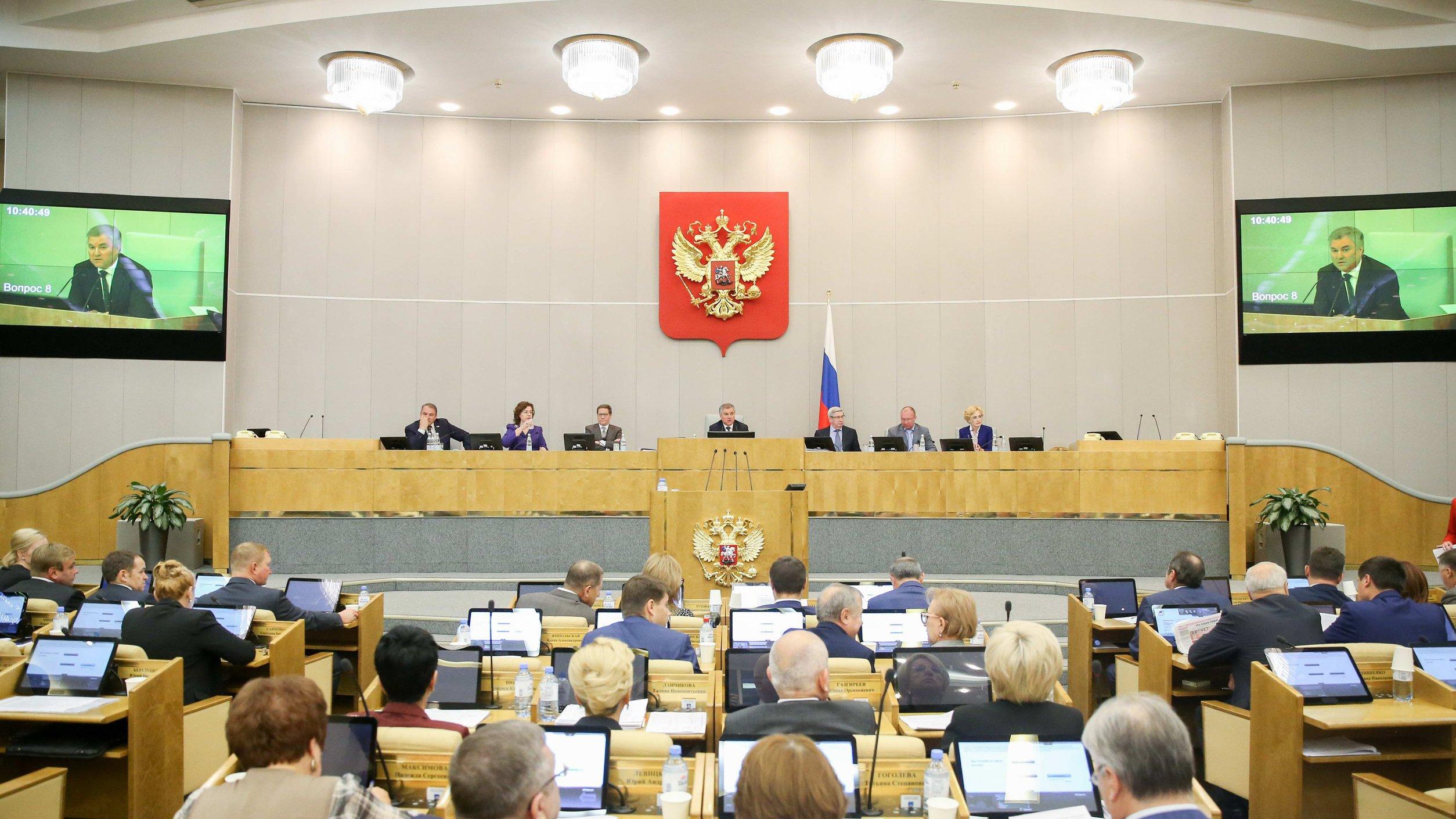 депутаты госдума, фото с сайта