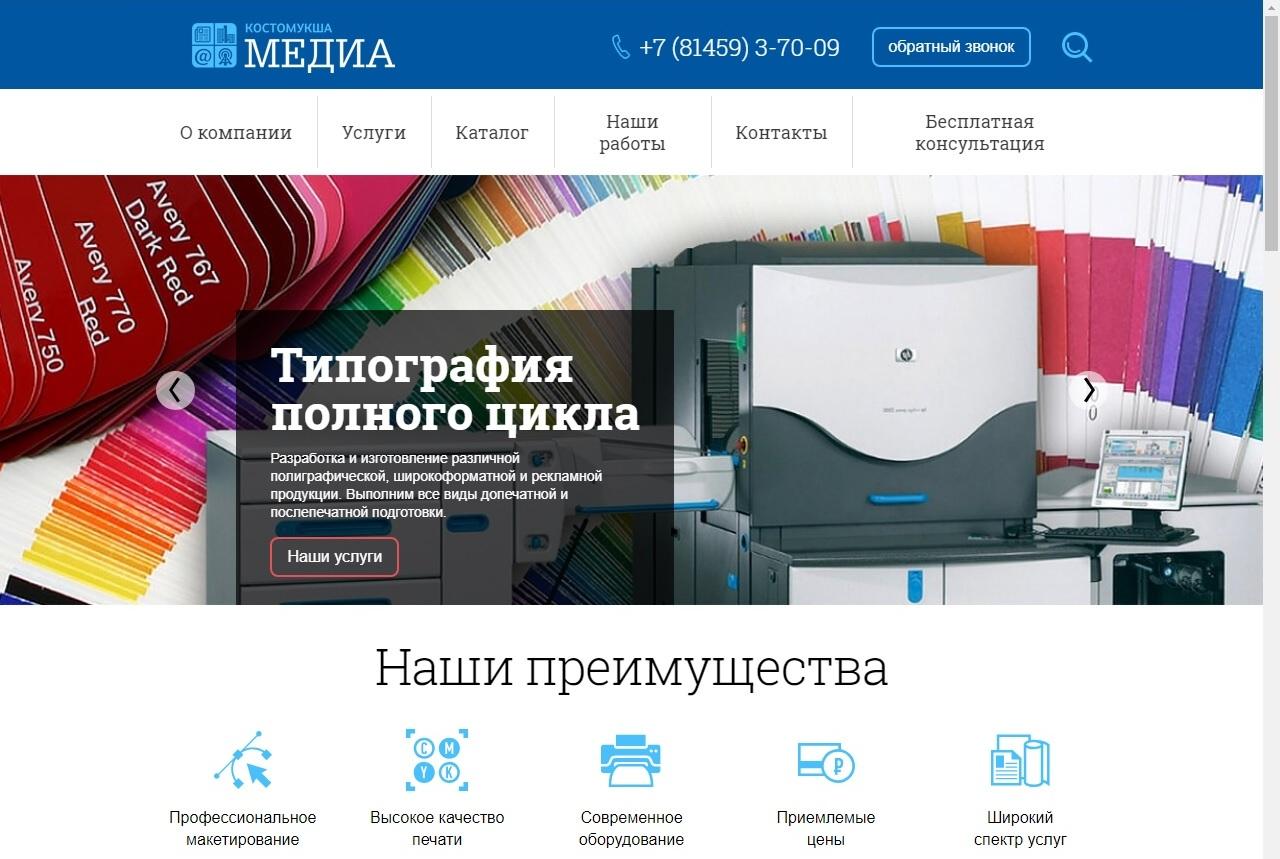 sajt-km