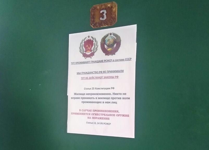 Такая табличка встречала всех, кто подходил к двери Киселевых. Фото из архива редакции