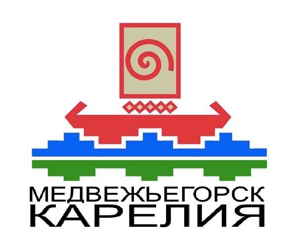 день республики лого 2019