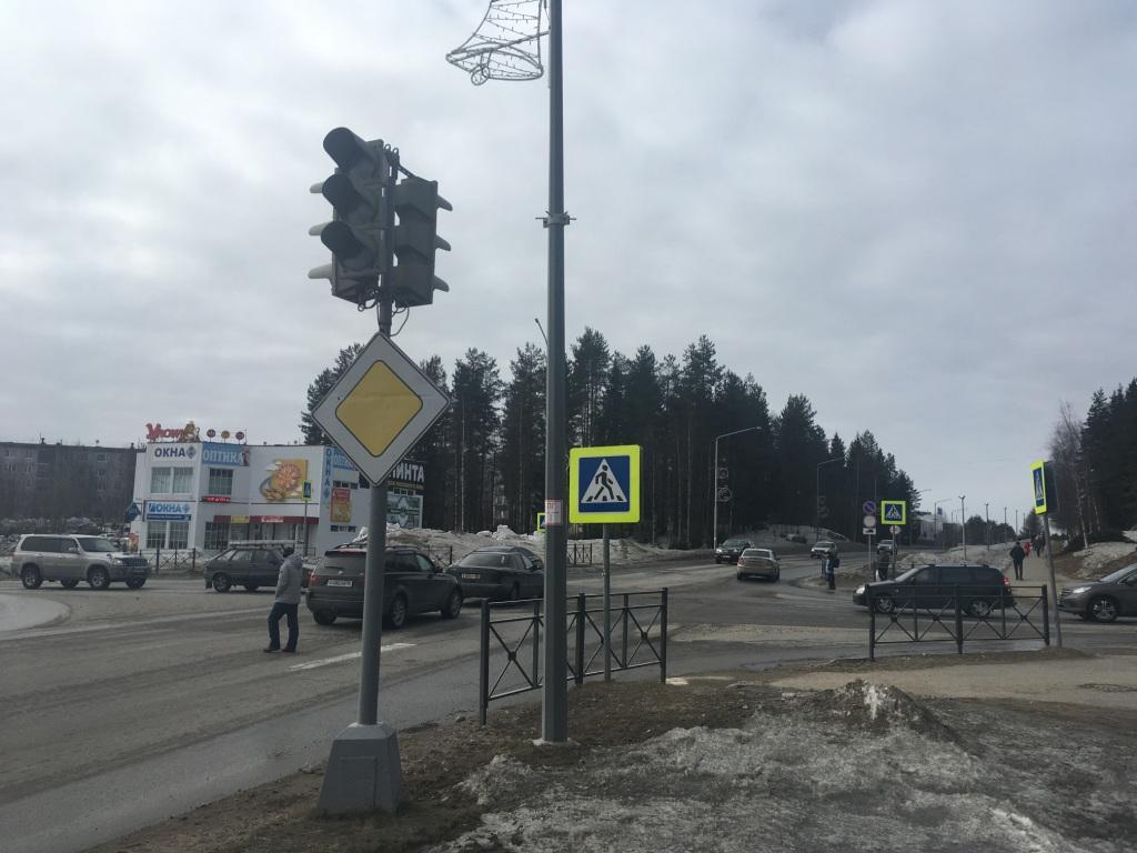 светофор перекресток