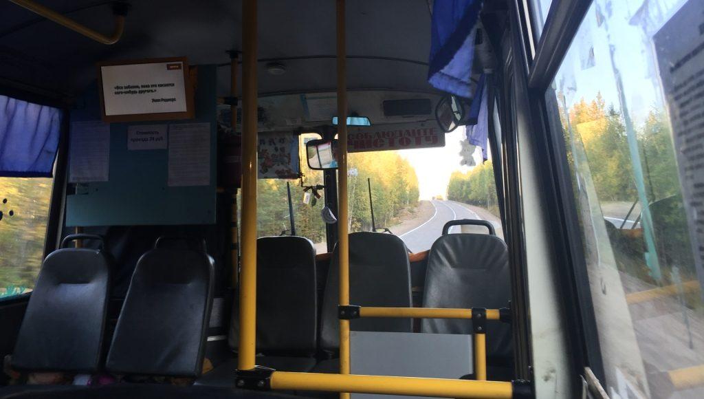 автобус заречный фото 2015