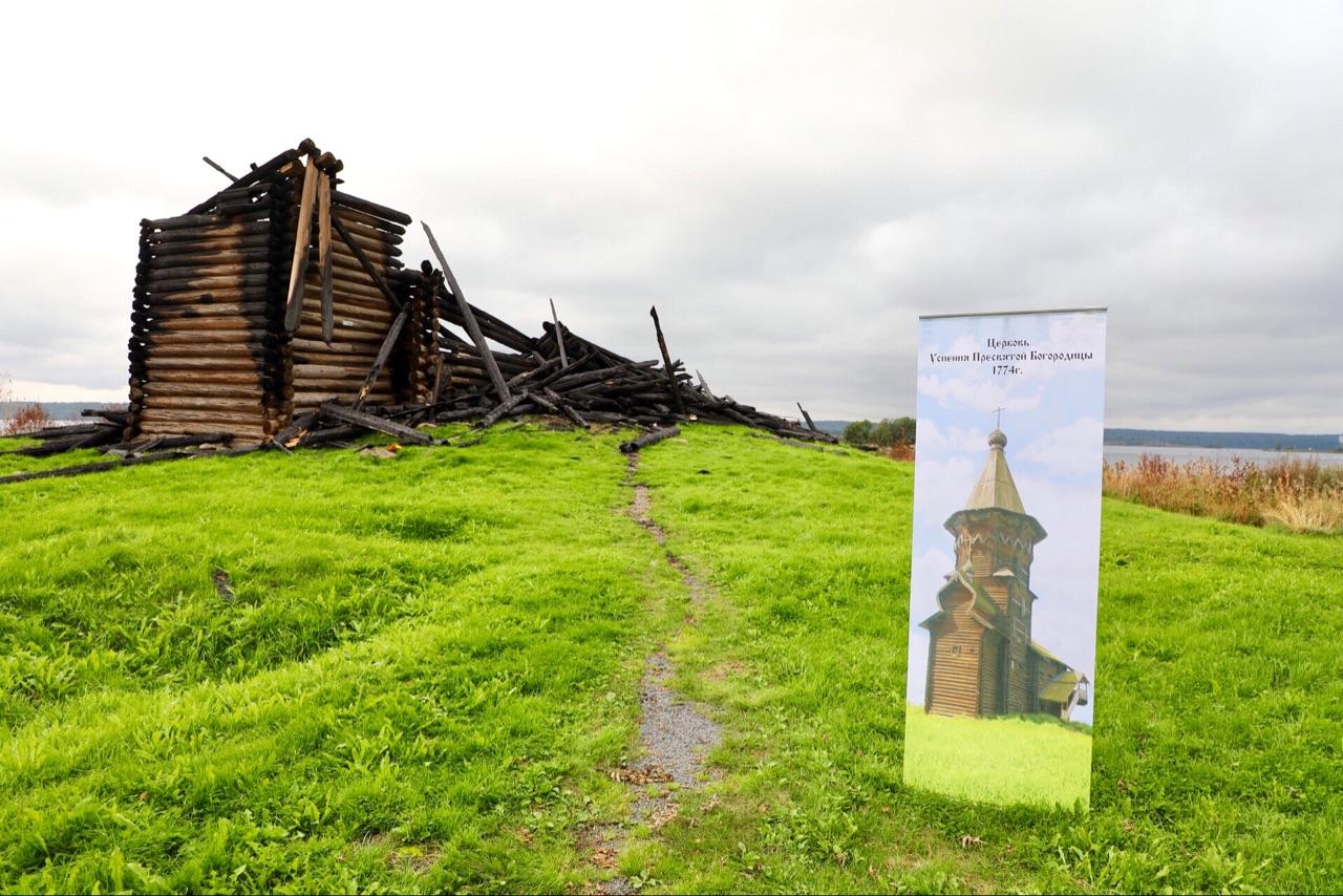 Фото Республика Леонид Николаев