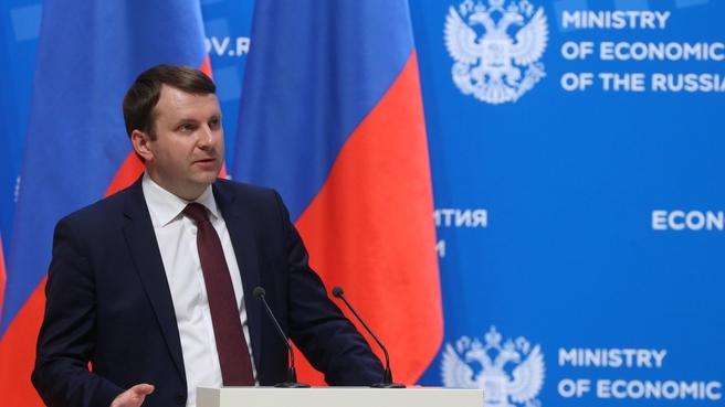 Фото: government.ru