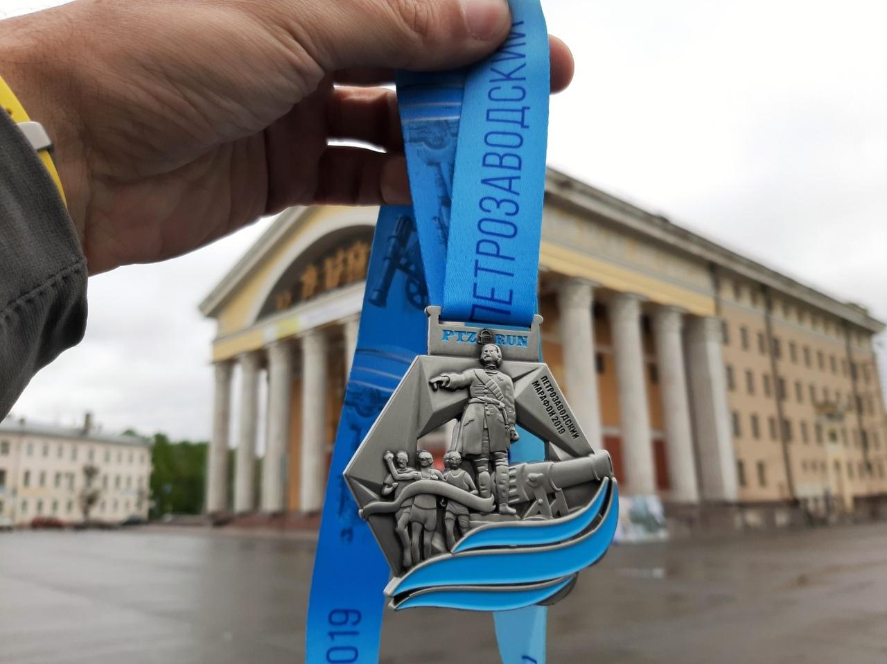 петрозаводск марафон