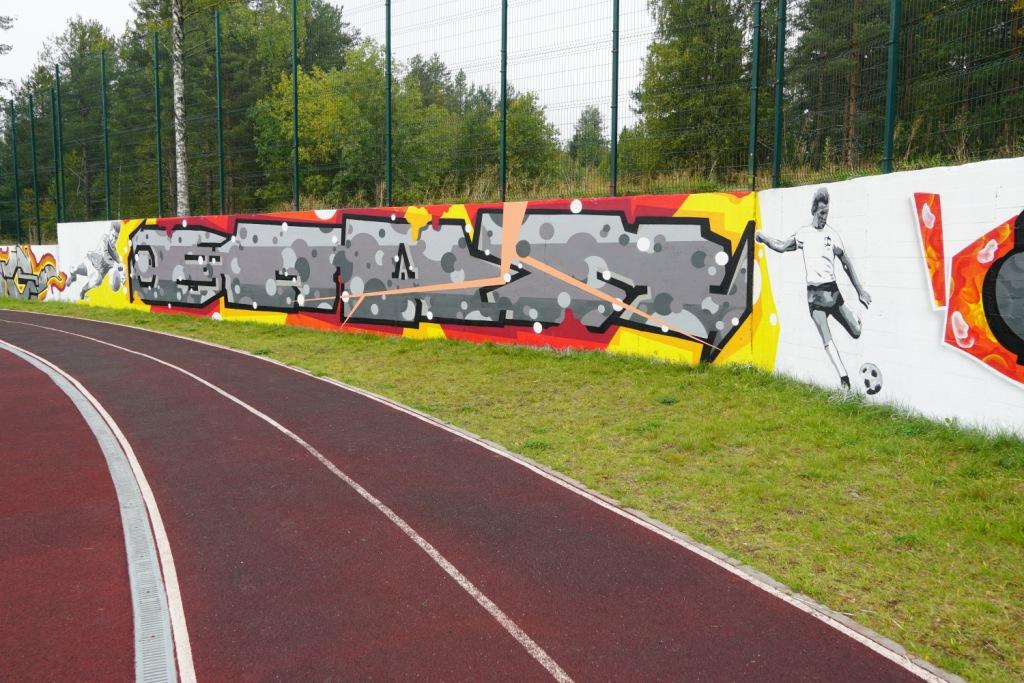 стадион граффити