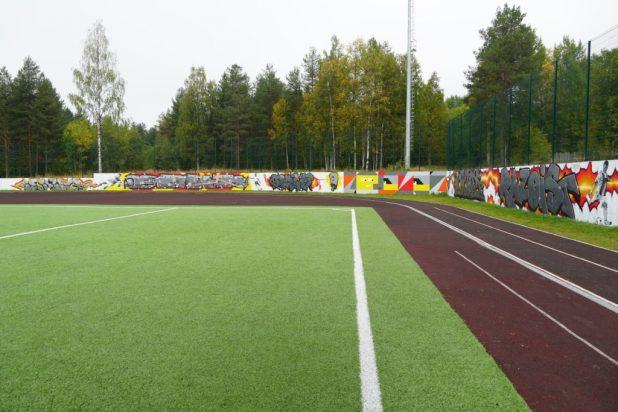 12_stadion-graffiti